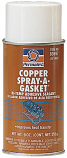 Copper Spray Gasket - 9oz